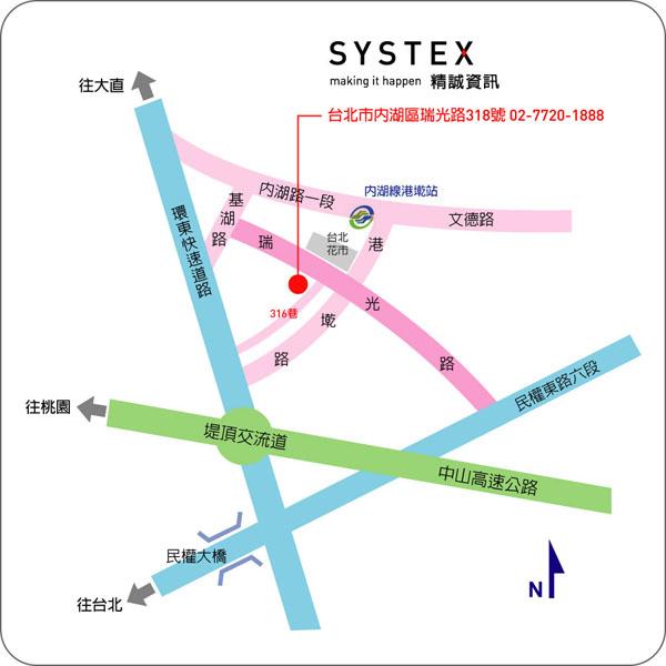 systex_map_tp_mrt.jpg